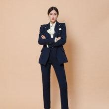Весенние Формальные модные деловые женские костюмы со штанами
