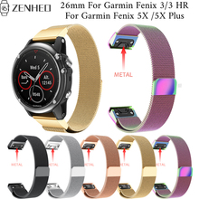 26mm Milan Quick Release strap For Garmin Fenix 5X/5X Plus frontier/classic Wristband For Garmin Fenix 3/3 HR Smart Watch band цена и фото