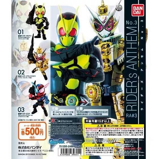 Original Bandai Kamen Rider Anthem no.3 Zi O Zero One Gashapon figure setAction & Toy Figures   -