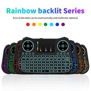 I8 Mini RGB Colorful Backlit W