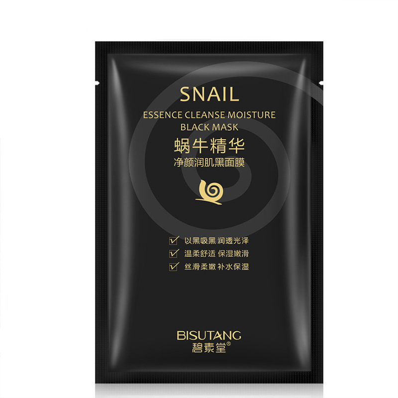 Snail Essence Net Facial Muscle Black Mask Moisturizing Exfoliating Skin Care Skincare Collagen Face Disposable
