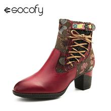 SOCOFY Retro Boots Printed Sun Flower Lace Up Zipper Soft Ankle Boots Elegant Sh