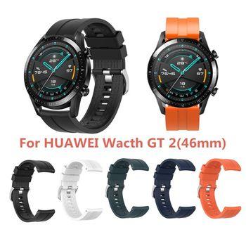 Pulsera deportiva correa de reloj de silicona para Huawei Watch GT2 46mm Gear S3 Classic
