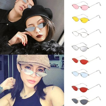 top selling product in 2020 Mens Womens Small Frame Cat Eye Oval Retro Vintage Sunglasses Eyeglasses