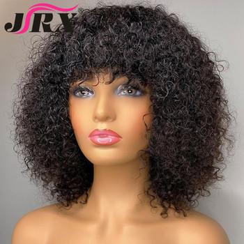 Jerry kręcone ludzkie włosy peruki z grzywką pełna maszyna wykonane peruki wyróżnij miód blond kolorowe peruki dla kobiet peruwiańskie włosy Remy tanie i dobre opinie CN (pochodzenie) Jerry curl średni rozmiar Tylko ciemniejszy kolor 12inches 180 Density Highlight Brown Natural Black Color