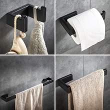 Matte Black Bathroom Accessories Set 4-pcs Towel Bar Wall Mounted Hardware Set Towel Ring Robe Hook toilet roll paper holder