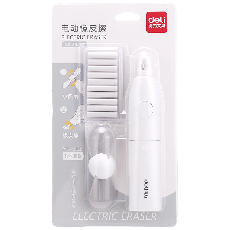 Deli Motor Electric Eraser Automatic School Supplies Stationery Child Day Gift Material Escolar Sketch Painting Correction Tool