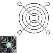 Сетка для защиты вентилятора диаметр 6 см железная сетка защитная