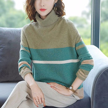 Color Matching Sweater Women's Loose High Neck Thick Sweater Women Long Sleeve Commute Turtleneck Knitted Tops Casual Pullover rohopo semi high collar puff long sleeve pullover sweater vertival ribbed elasticity waistband knitted thick tops 2314