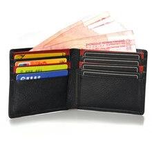 Мужской бумажник из воловьей кожи брендовый ультратонкий двойной