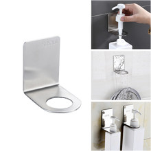 Wall-mounted shower bottle rack storage rack 1-piece stainless steel shampoo rack for free punching in the bathroom New(China)