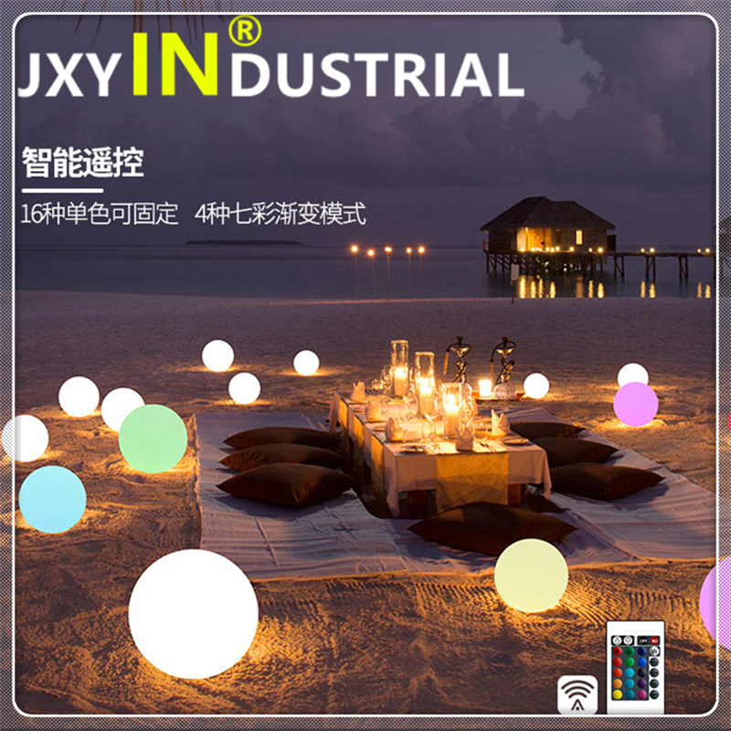 JXYINDUSTRIAL 16 RGB colours changing via remote control led ball plastic glowing light waterproof floating ball in LED Night Lights from Lights Lighting