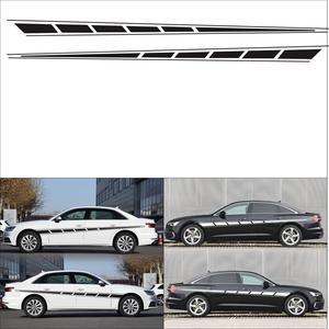 2 шт окклюзия царапины авто автомобиль боковое тело длинная полоса Спорт виниловые наклейки украшение гоночный стикер
