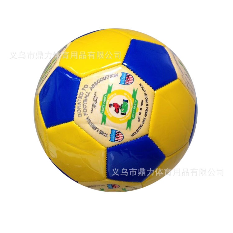 Size 5 Football Europe Nation National Flag China World Cup A Large Amount Currently Available A Generation Of Fat