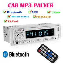 Radio Mobil 1 Din In-DASH FM Bluetooth USB MP3 Multimedia Player Remote Control 12V 4-Channel kepala Unit Penerima Remote Control(China)