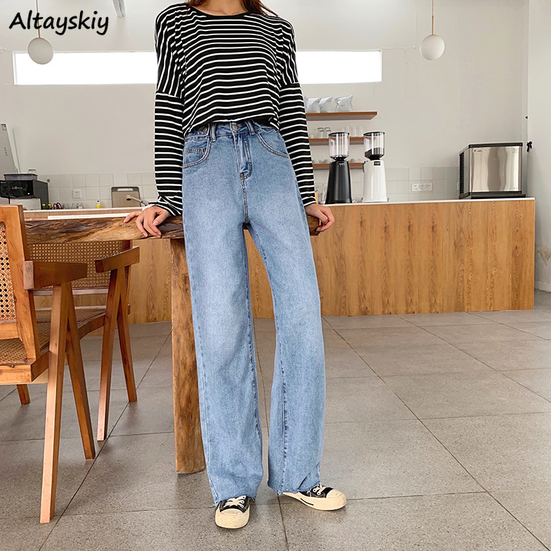 Wide Leg Jeans Women Long Solid Denim Simple Loose All-match Womens Trousers Korean Style Ulzzang Elegant Females Fashion Casual