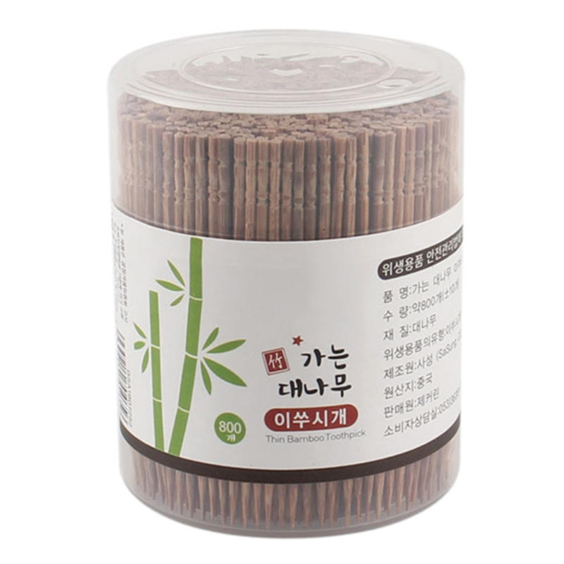 800Pcs Disposable Carbonized Wooden Toothpicks Single-Head Pointed Cocktail Picks with Dispenser Teeth Cleaning Skewers