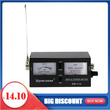 Surecom SW 114 SWR/RF/Field Strength Test Power Meter for Relative Power 3 Function Analog with Field Strength Antenna