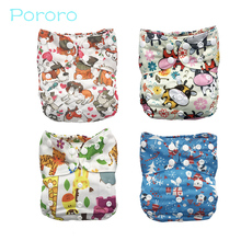 Pororo Baby Diapers all in one  breathable cloth diaper with 2 bamboo Fiber Diaper, digital print AIO reusable nappies