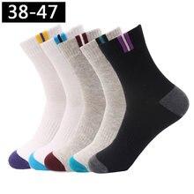 5 paia/lotto calzini da uomo in cotone di grandi dimensioni 44 45 46 47 calzini lunghi da lavoro deodorante traspirante di grandi dimensioni moda di alta qualità