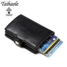 Taihaole 2020 держатель для кредитных карт мужчин и женщин металлический