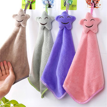 1PC 22*42CM Coral Velvet Hand Towel Pentagram Smiley face Bathroom Hanging Towels Cleaning Cloth Kitchen Absorbent Dishcloth coral velvet bathroom supplies soft hand towel absorbent cloth dishcloths hanging lint free cloth kitchen accessories