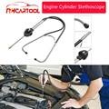 22,5 + 7 см механика стетоскоп для автомобильных цилиндров двигателя автомобиля блок диагностики автомобильного слуха инструменты анти-шок п...