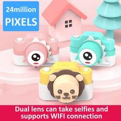Детская цифровая камера с Wi-Fi, детская проекционная видеокамера с разрешением 1080 P, детская мини-камера с разрешением 2400 Вт HD, развивающие иг...