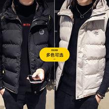 Мужской жилет осень зима хлопковое пальто Корейская Мода Красивый