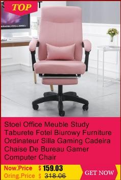 Stoelen Sedia Ufficio Ordinateur Bilgisayar Sandalyesi Silla Gaming Chaise De Bureau Gamer Office Furniture Computer Chair Aliexpress