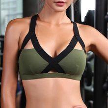 Ударопрочный спортивный бюстгальтер для женщин, спортивный бюстгальтер для фитнеса, бесшовный топ для спортзала, женская спортивная одежд...