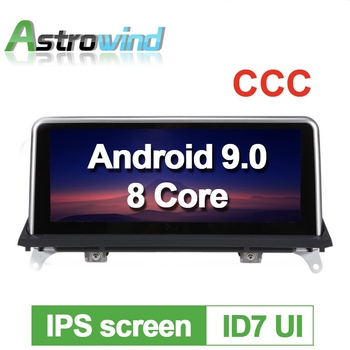 Tax Free, ID7 UI, 32G ROM Android 9.0 Car GPS Navigation Media Stereo Radio For BMW X5 E70 X6 E71 2007- 2010 with CCC System image