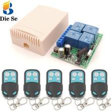 Пульт дистанционного управления 433 МГц 220 В 4CH 10A rf, релейный приемник и передатчик для гаража, пульт дистанционного управления и светильник