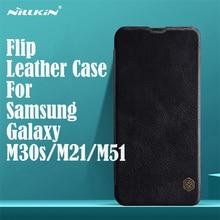 สำหรับSamsung Galaxy M51 M21 M30SกรณีพลิกNillkin Qinหนังฝาครอบกระเป๋าสตางค์สำหรับSamsung M51กระเป๋าโทรศัพท์