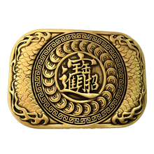 Pure Copper Vintage Antique Belt Buckle Big Fortune Zhao Cai Jin Bao Western Cowboy Mens Fashion Fine Accessory