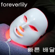 Foreverlily, Корейская, 7 цветов, светодиодный, маска для лица, маска для лица, уход за кожей, маска для красоты, фотонотерапия, светильник для омоложения кожи, для лица, PDT