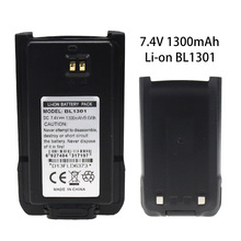 1300mAh Replacement Battery for HYT BL1301 BL1719
