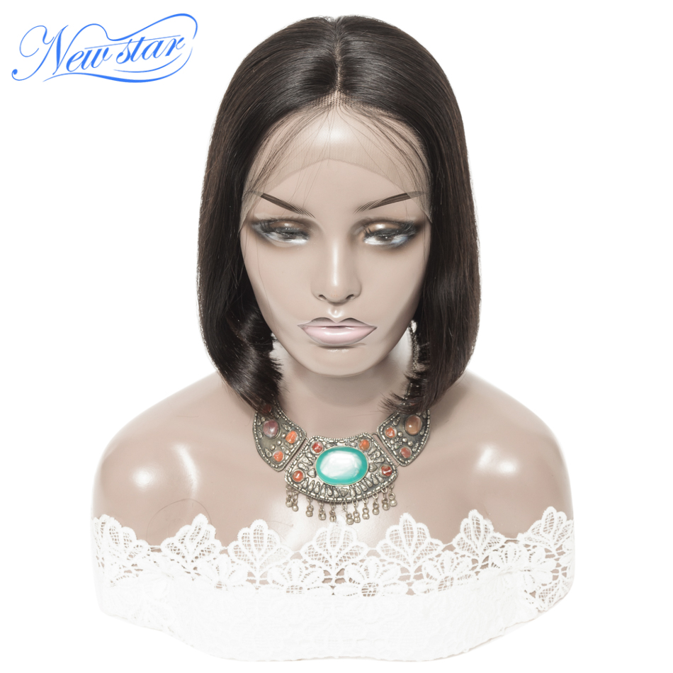150%Bob Wig Brazilian Straight Virgin Human Hair Wigs New Star Short Bob Wig Middle Part 13x4 Lace Front Lace Wigs For Women