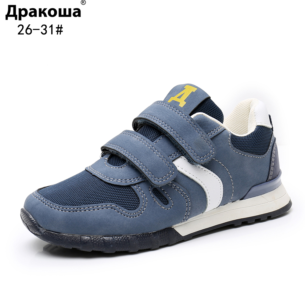 Apakowa Boys Fashion Sneaker Children's Spring Autumn Hook And Loop Low-top Sports Gym Sneakers With Arch Support Shoes For Boys