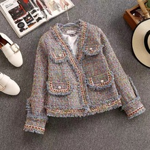 Small fragrance Women Colorful Blue Pink Tweed Jacket Coat Autumn Winter V-neck