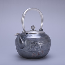 Teapot, stainless steel teapot, silver hot water teapot 1100ml water, kung fu tea set.