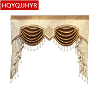 European high quality luxury Valance customized for living room windows bedroom apartment Not including Cloth curtain and tulle
