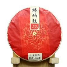 Chinese Tea Black Dianhong Iceland Tea-Cake-200g Yunnan-Red Wild Red-