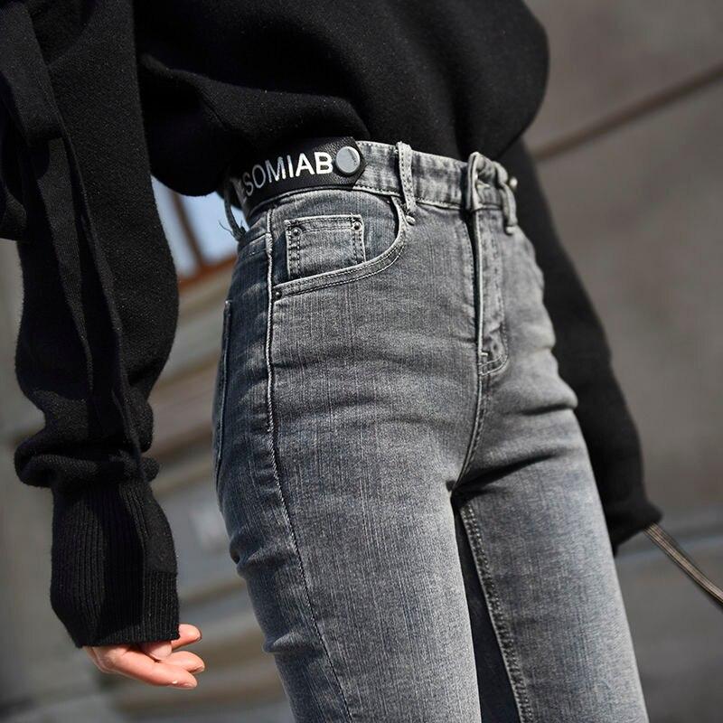 2020 Blue Grey High Waist Nine Point Jeans Women's Simple Leggings Slim Pencil Pants