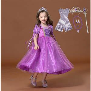 Cosplay Costume Ball-Gown Dresses-Up Rapunzel Christmas Halloween Kids Girls Princess