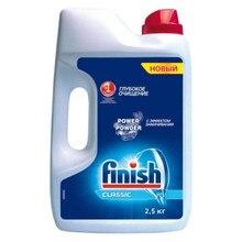 Порошок моющий для посудомоечной машины Finish, 2,5 кг