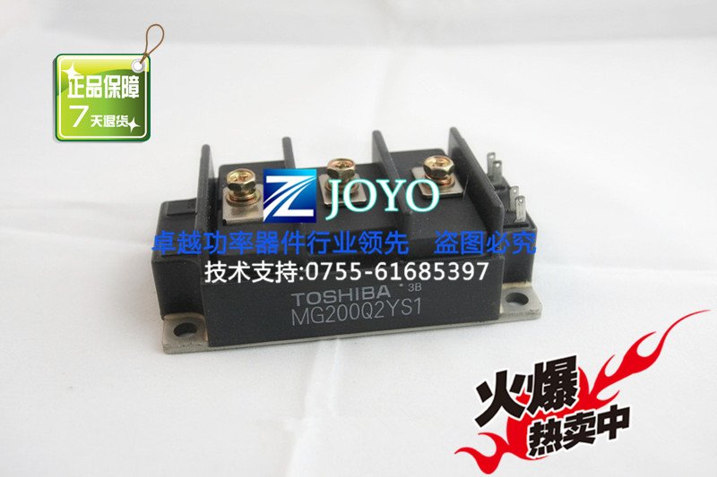 MG200Q2YS1 Japan Power Modules--ZYQJ
