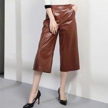 2019 Autumn winter womens real leather wide-leg pants Fashion women sheepskin high quality high-waist Capri A838