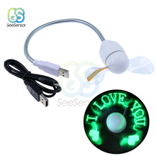 купить Plug&Play DIY Progaramming USB LED Message Fan for Laptop PC Notebook Programmable Character USB Editing Fan DC 5V по цене 123.1 рублей