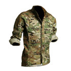 Men s Military Camou...